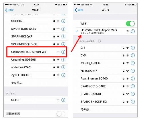 1.2. クライストチャーチ空港で無料WiFiにつなぐ方法