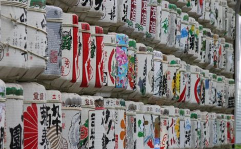 日本語のサービス